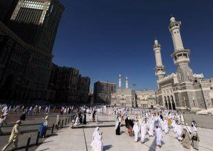 British Museum set to launch Hajj exhibition