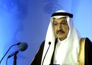 Saudi's Prince Talal resigns from Allegiance Council