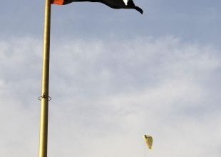 UAE's FNC says 'shocked' by EU accusations