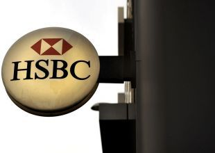 HSBC completes first ever government guaranteed Sukuk in Saudi