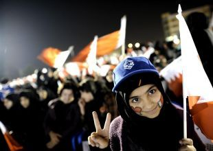 Minister calls for 15-year jail for 'Bahrain Fist' attackers