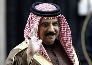 Bahrain king gifts more power to parliament