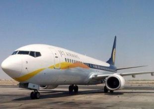 Indian carriers eye more Gulf flights - report