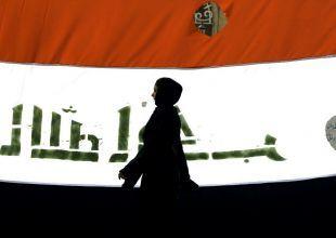 Iraq economy forecast to grow 9% in 2013