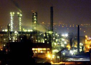 Saudi's SAFCO gets nod for $222m bonus share issue