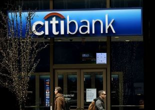 Abu Dhabi fund loses arbitration case against Citigroup
