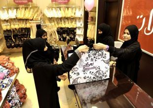 Smalls victory: lingerie stores boost Saudi's working women