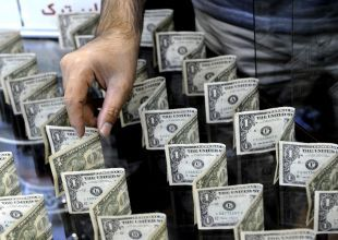 Qatar rules out dropping US dollar currency peg