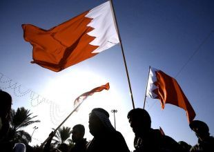 US to resume some military sales to Bahrain