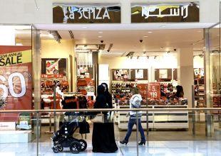 Retail boom no bonanza for UAE banks