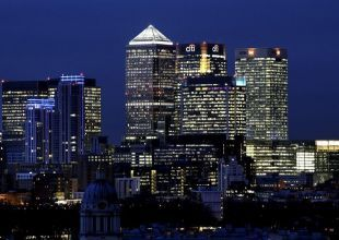 Qatar SWF buys Credit Suisse London HQ