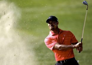 Dubai Holding 'dissolves' Tiger Woods partnership