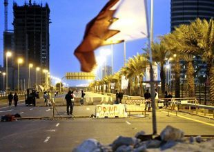 Bahrain notches up small economic win in protest-hit year