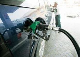 UAE's ADNOC supplying fuel to Emarat - sources