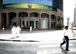 Dubai's DIB says it has settled Tamweel's liabilities
