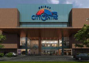 US$300m Lebanon mall 'will create 1,200 jobs'
