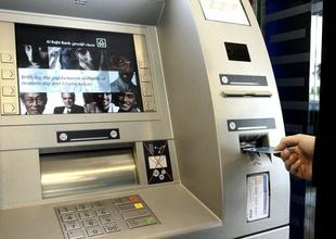 Qatar's regulator set to grant licences to GCC banks