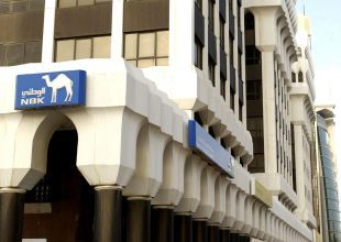 Kuwait's largest lender posts 40% jump in Q4 net profit