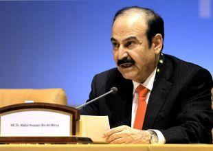 Occidental wins Bahrain gas deal - minister