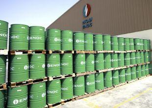 Fujairah ruler inaugurates new $100m oil terminal