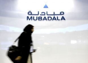 Mubadala completes deal to take 20% stake in Investcorp's parent