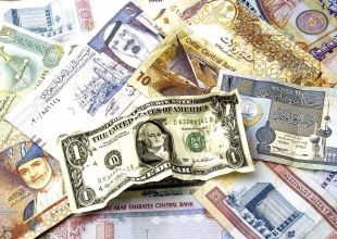 Gulf funds cut overseas property purchases by 31% in 2014