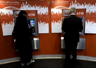 Moody's cautious on UAE banking prospects