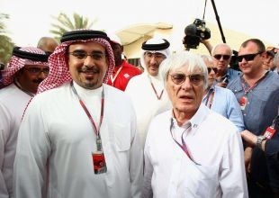 F1 race 'is force for good', says Bahrain Crown Prince