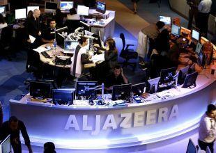 Al Jazeera Live website 'blocked in UAE'