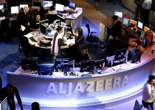 Qatar's Al-Jazeera slams 'unjustified' closure of Saudi office