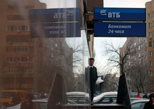 Qatar to get $500m of shares in Russian bank VTB