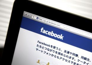 Facebook user jailed for insulting the UAE