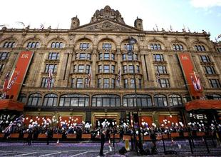 Harrods' Qatari owners pay bumper dividend