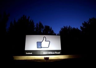 Facebook to buy Facial Recognition Startup- sources