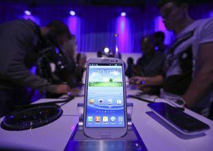 Samsung shares drop $12bn after Apple court win