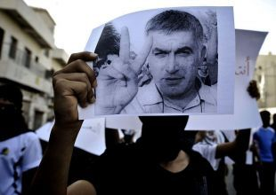 Over 100 rights groups urge Bahrain to free activist Rajab