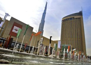 Dubai's Emaar to open The Address hotel in Kenya