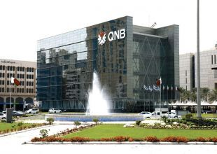 Gulf's largest lender posts 8.7% rise in Q3 net profit