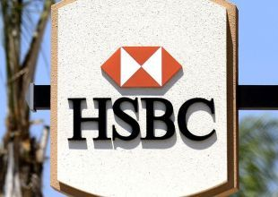 HSBC hired to manage Oman power JV's IPO