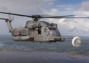 US Navy helicopter crashes in Oman