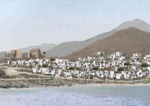 Sharjah's Shurooq announces third tourism plan