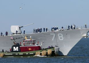 US Navy ship collides with tanker in Gulf