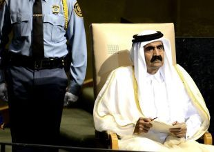 Rights group slams Qatar poet jail term