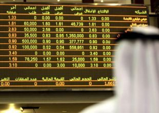 Dubai bourse turmoil as Arabtec, others sink by daily limits