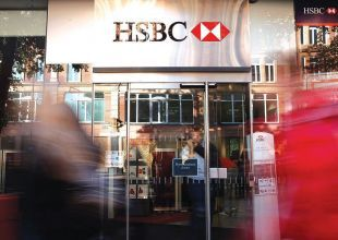 HSBC Bank Oman completes sale of India assets to Doha Bank