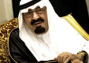 Saudi's king urged to reject new anti-terror law