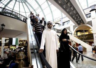 Dubai named world's second most important retail hub