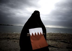 Outlook on Bahrain's bank still negative, Moody's says