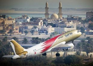 Gulf Air denies Saudi domestic licence win