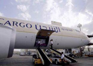 Saudia's cargo unit adds two planes to fleet
